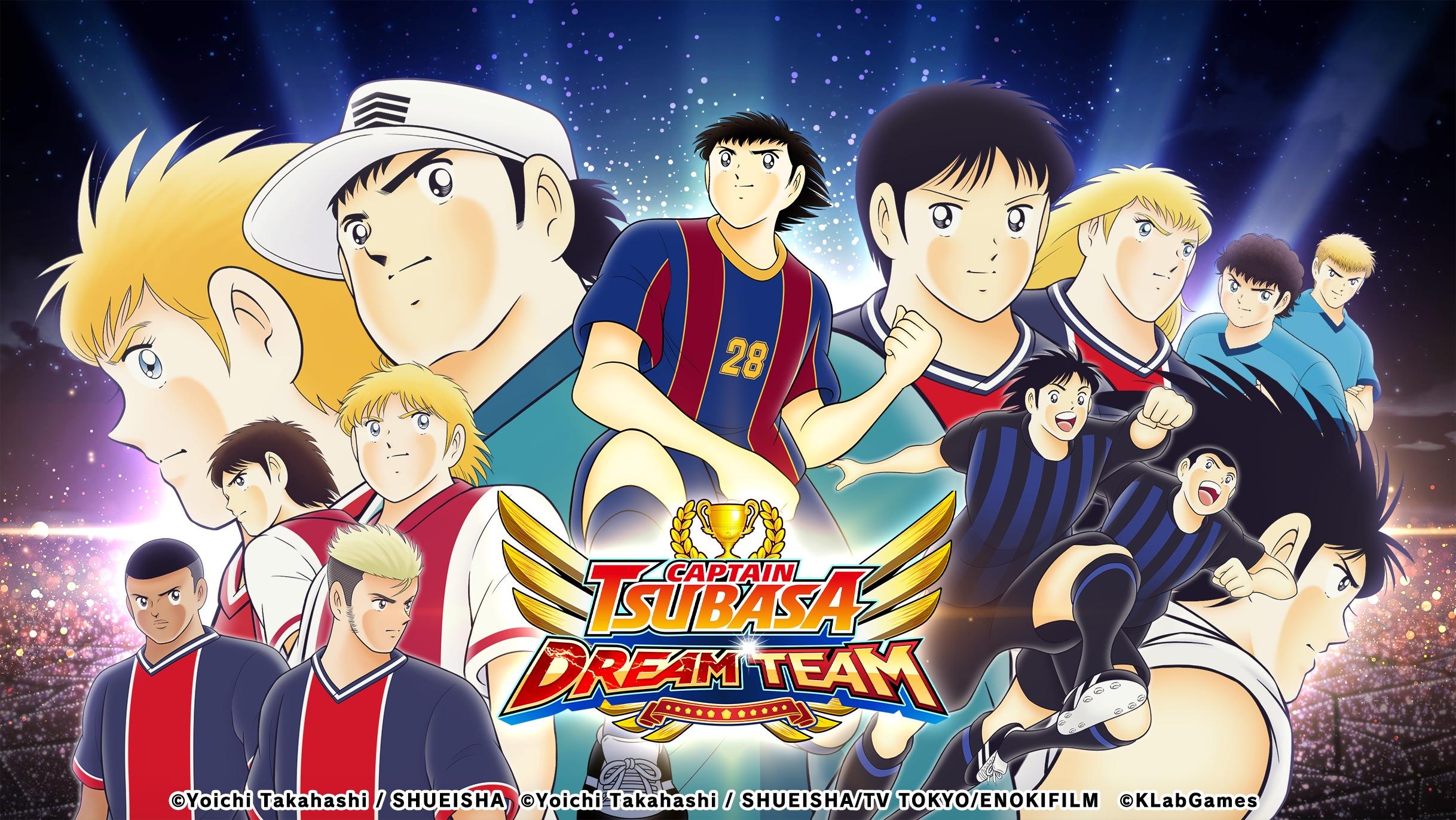新故事問世!《足球小將翼:夢幻隊伍》新故事「NEXT DREAM」9月24日起於遊戲內推出!