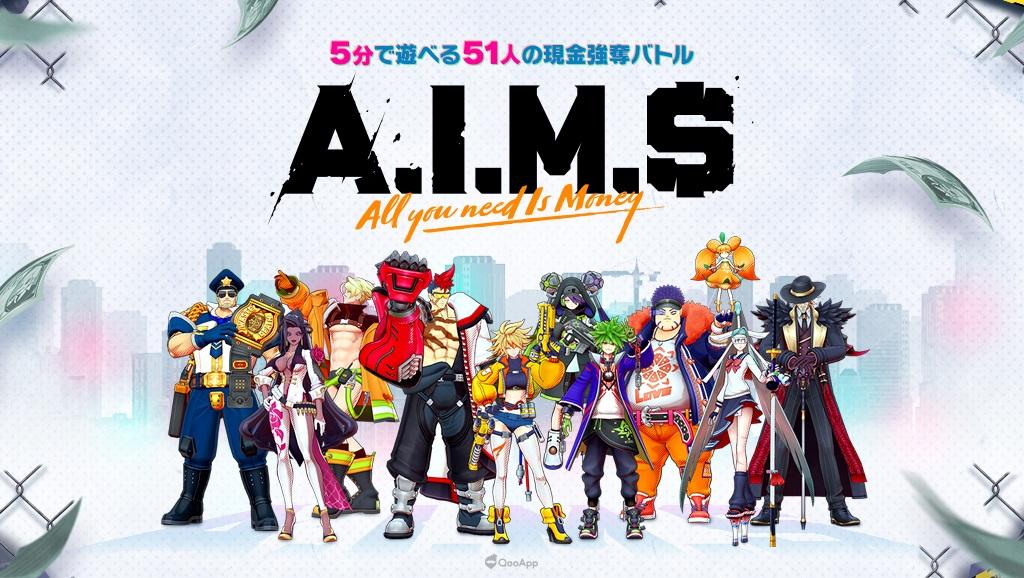 看起來搶錢搶得不夠力😢 手機遊戲《A.I.M.$ -All you need Is Money-》宣布將於11月16日終止營運