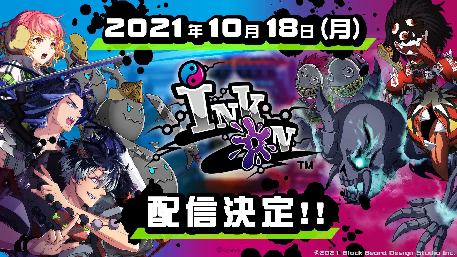 平安京龐克塔防手遊《Ink On》預定10月18日正式推出